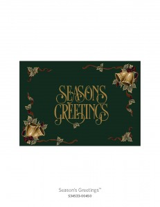 Milliken Christmas Rugs 1 27